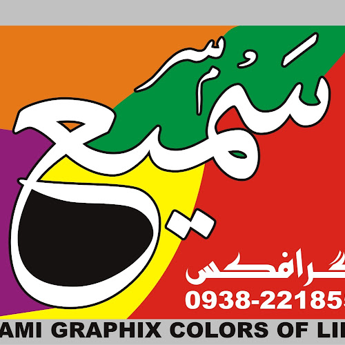SAMI GRAPHIX images, pictures