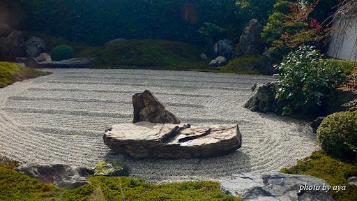弘源寺 虎嘯の庭