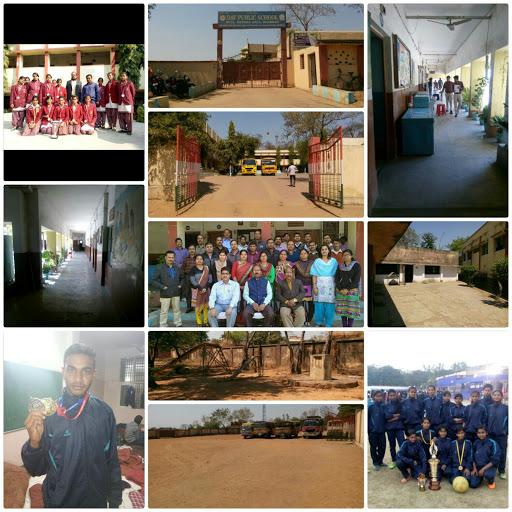 D.A.V. Public school Barora review