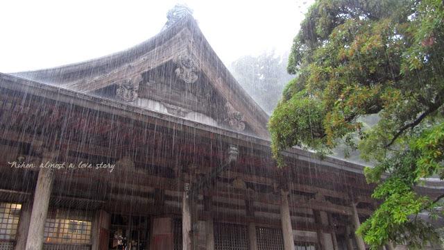 Rain in Wakayama