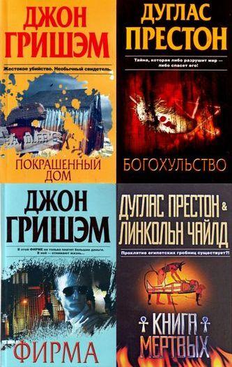 The Best в 14 томах