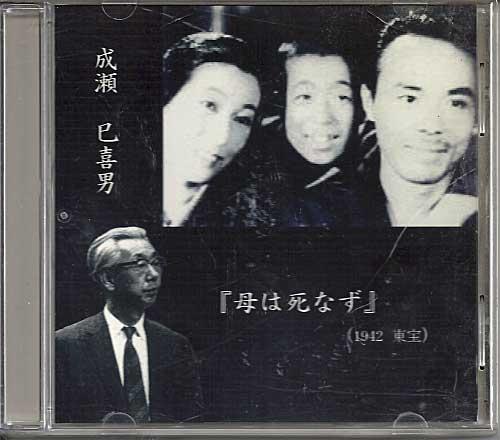 入江たか子の画像 p1_18