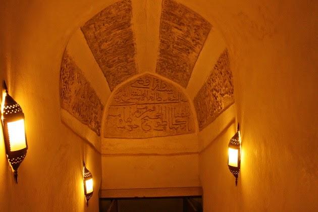 Old Arabic Script inside Jabreen Castle, Oman