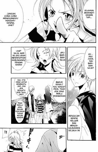 Manga Kimi Ni Iru Machi 12 page 3