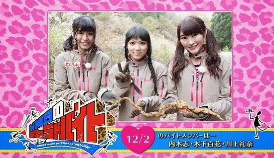 [TV-Variety] NMB48 – NMBのめっちゃバイト ep21 141202