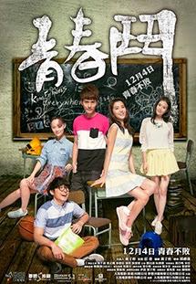 Tinh Võ Thanh Xuân - Kung Fu Angels (2014)