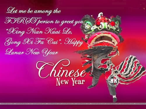 Best happy chinese new year greetings sms 2016 free quotes poems best happy chinese new year greetings sms 2016 m4hsunfo Image collections