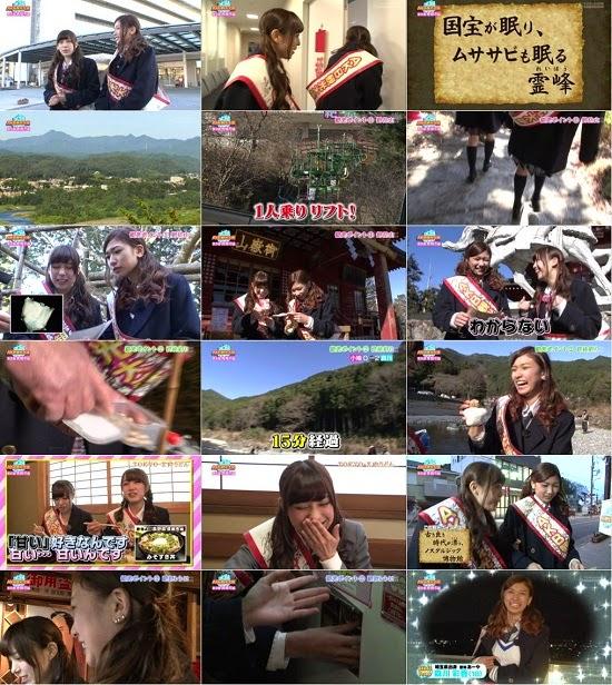 (TV-Variety)(720p) 小嶋菜月 森川彩香 – AKB観光大使 ep21 150122