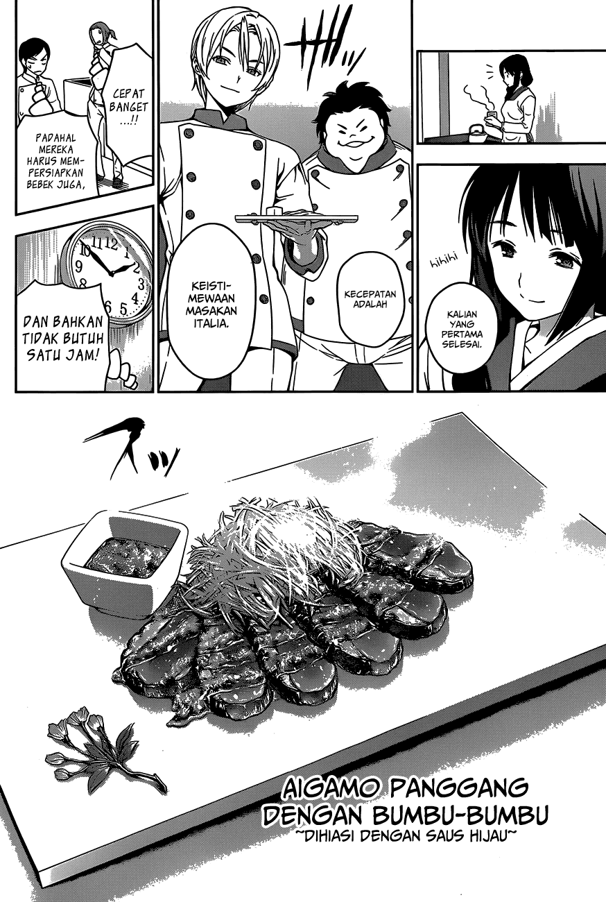 Shokugeki no Souma Chapter 17-8