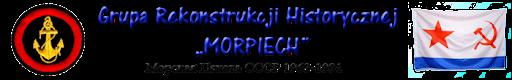 Grupa Rekonstrukcji Historycznej, GRH Morpiech
