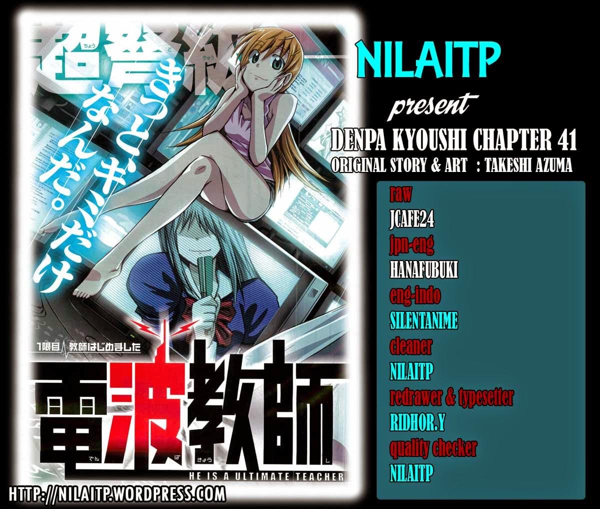 Komik denpa kyoushi 041 42 Indonesia denpa kyoushi 041 Terbaru 1|Baca Manga Komik Indonesia|