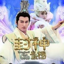 Anh Hùng Phong Thần Bảng Phần 1