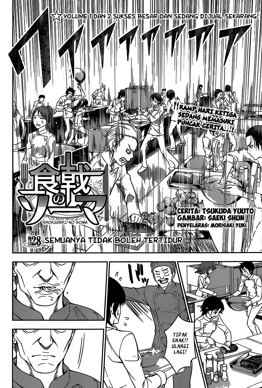 Shokugeki no Souma Chapter 28-4