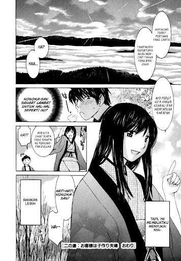Komik koibana onsen 02 page 19