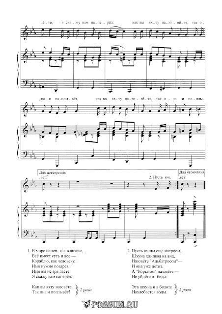 sinimi-zheltimi-krasnimi-akkordi