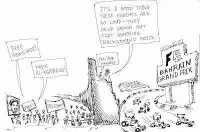 комикс Paul McAdams на тему ситуации в Бахрейне