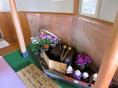 正徳寺温泉 初花