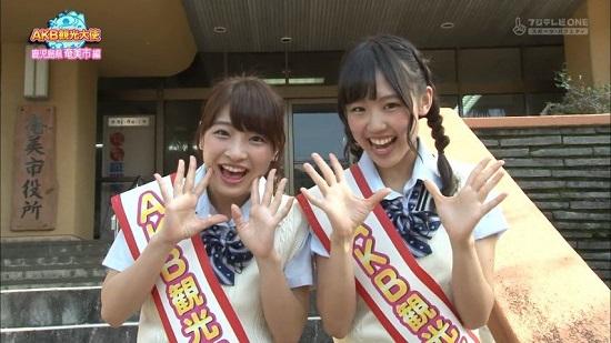 (TV-Variety)(720p) 内山奈月 橋本耀 – AKB観光大使 ep25 150614