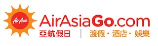 AirAsiaGo 優惠碼