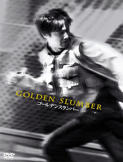 Golden Slumber (2010)