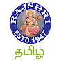 rajshritamil Youtube Channel
