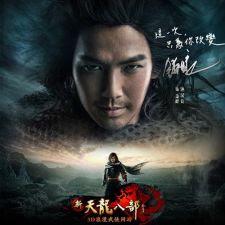 Xem Phim Tân Thiên Long Bát Bộ 2013
