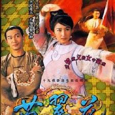Miêu Thúy Hoa 1997