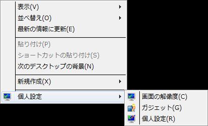 cascade desktop menu