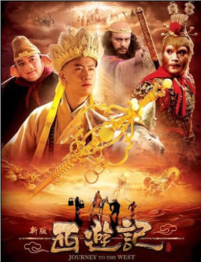 Tân Tây Du Ký - Journey To The West