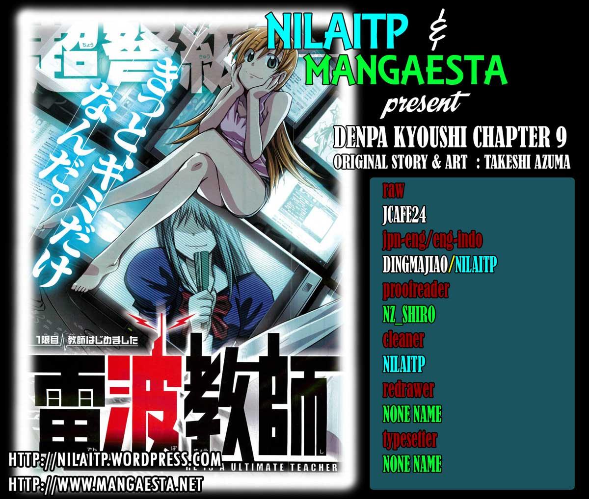 Komik denpa kyoushi 009 10 Indonesia denpa kyoushi 009 Terbaru 1|Baca Manga Komik Indonesia|