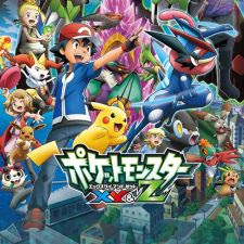 Pokemon XY&Z - Pokemon Season 20
