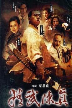 Tinh Võ Trần Chân - Jing Wu Chen Zhen