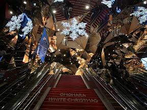 東急プラザ表参道原宿店(おもはらの森)のクリスマスイルミネーション2013