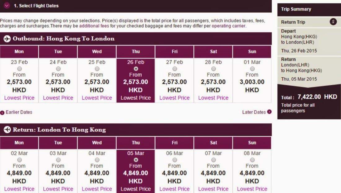 香港飛巴黎、倫敦$2,790起(連稅$6,510),回程仲可以係其他歐洲城市返港 - 卡塔爾航空Qatar Airway。