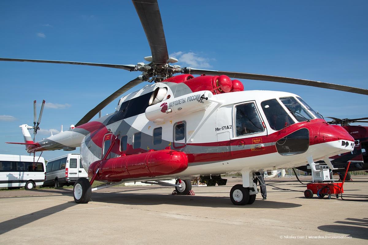 """Tem início testes do novo Mi-171A """"2"""""""