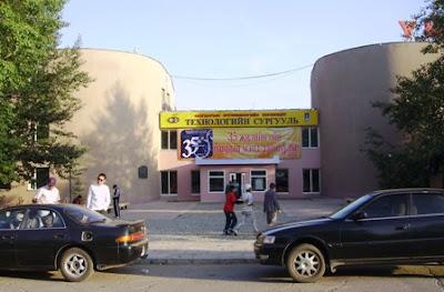Шагдарын Отгонбилэг, Эрдэнэт, Монголия