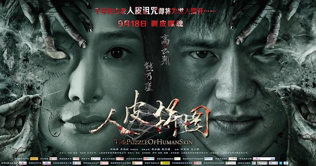 Phim Ta Giao