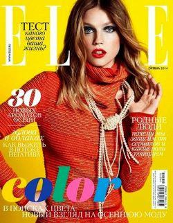 Elle №10 (октябрь 2014 / Россия)