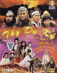 Tây Du Ký 1996 - Journey To The West