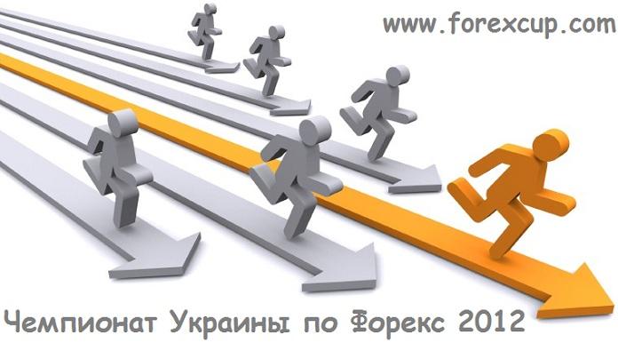 http://lh4.googleusercontent.com/-FsQ407_Rw9Q/UJIpCucnHqI/AAAAAAAAAuA/bv5e5vgkLvQ/s696/konkurs_ukr.jpg