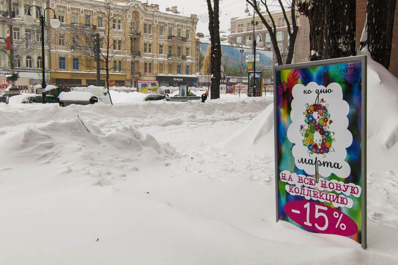 http://lh4.googleusercontent.com/-FzNH2Myh4Tg/UU69oZUsLWI/AAAAAAAAFXI/newNIOyJtqQ/s800/20130323-172034_Kiev.jpg