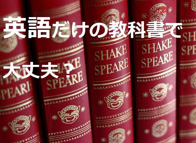 初心者は日本語の英語教材で素早く理解