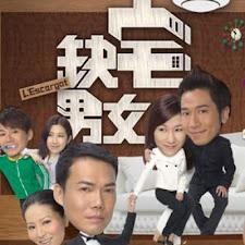 Poster Phim Nam Nữ Chọn Nhà