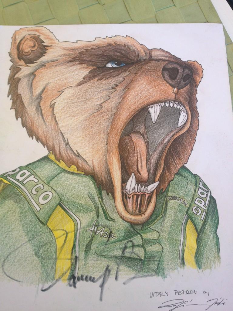 Виталий Петров - карикатура медведя