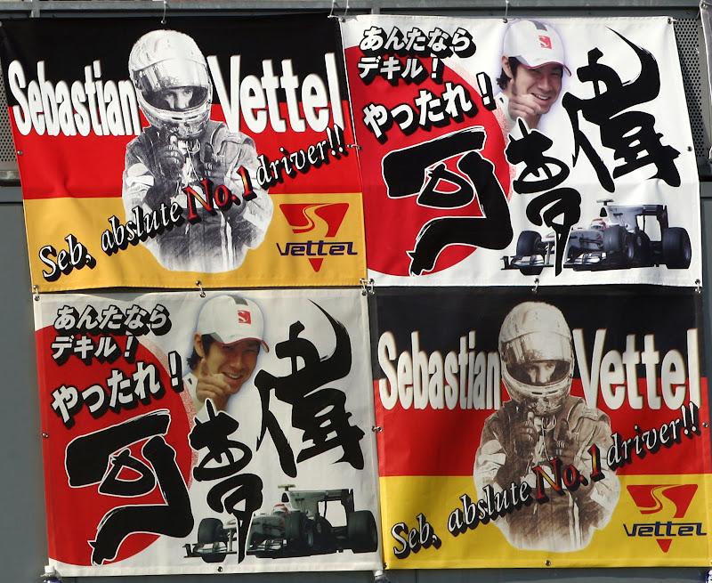 послания болельщиков Себастьяна Феттеля и Камуи Кобаяши на трибунах Сузуки на Гран-при Японии 2011
