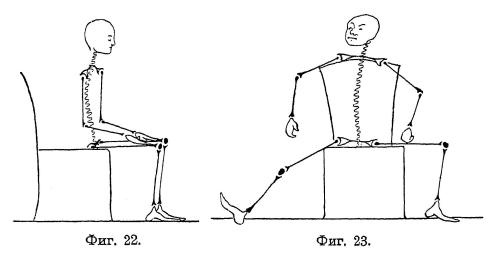 na-stule-s-rasstavlennimi-nogami