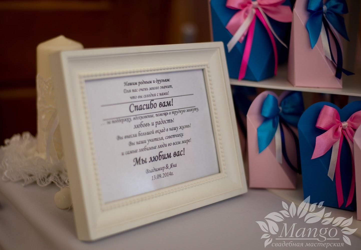 Свадебный подарок на свадьбу