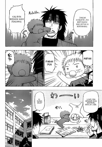Manga beelzebub 114 page 12