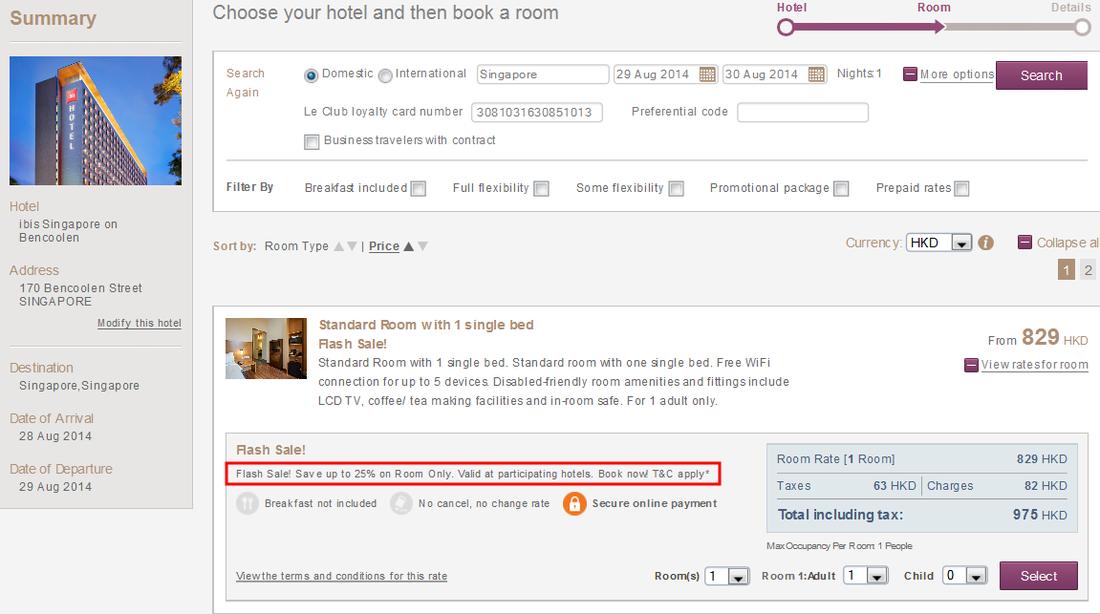 新加坡宜必思明古連酒店