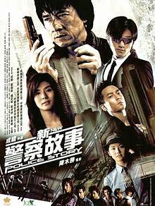 Tân Câu Chuyện Cảnh Sát - New Police Story (2004)